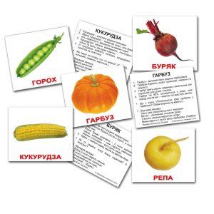 Міні картки Домана Овочі