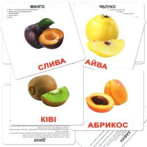 Картки Домана Фрукти