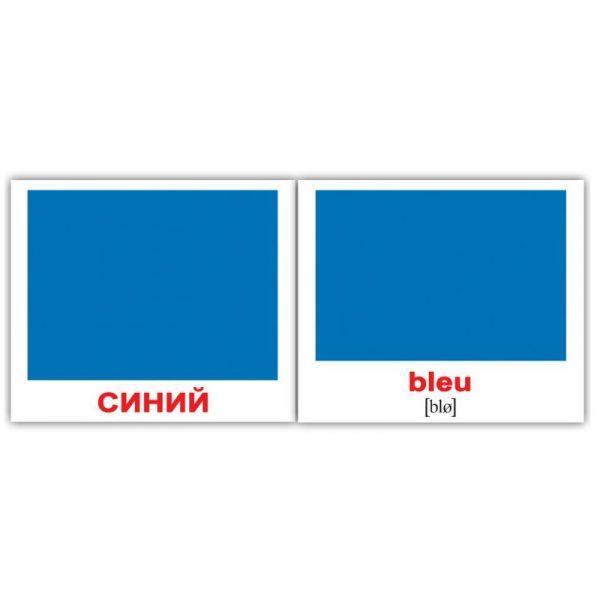 """Подарочный набор карточек Домана """"Французско-русский чемоданчик"""""""