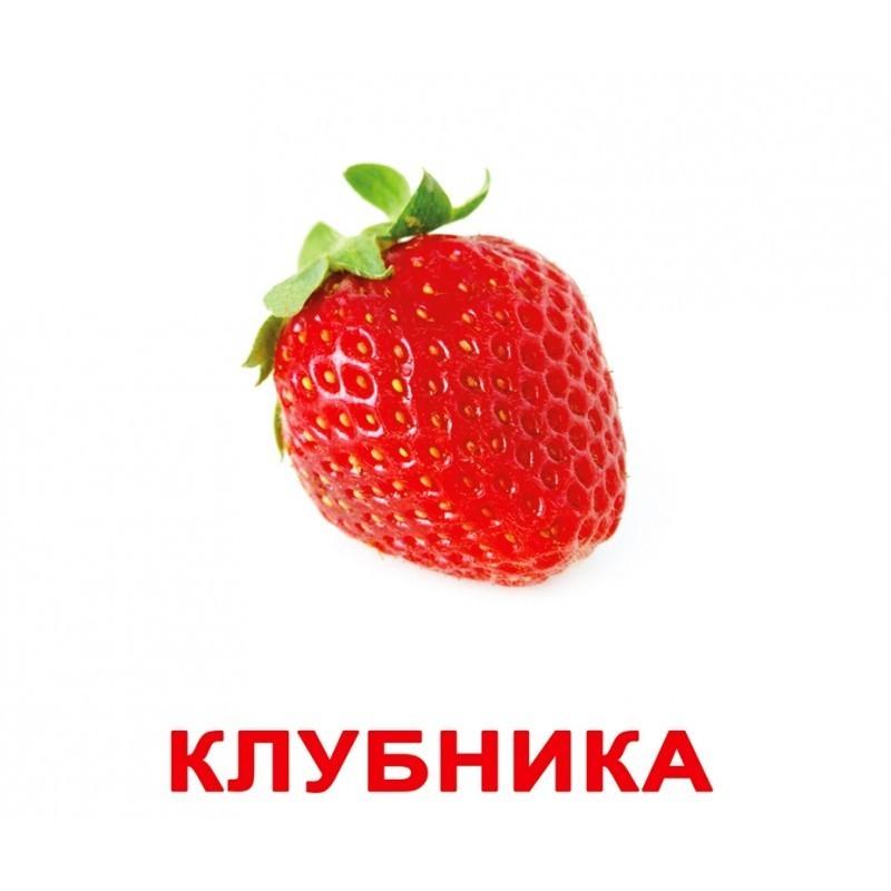 Корзина ягод картинки