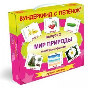 """Подарочный набор карточек Домана """"Мир природы"""" на рус."""