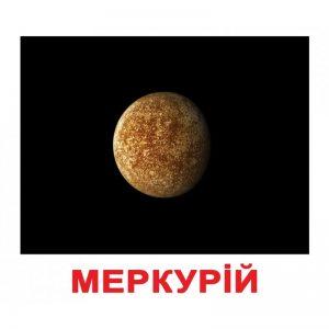 "Карточки Домана ""Космос"" на укр."