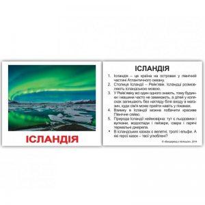 """Міні-картки Домана """"Країни"""" з фактами українською"""