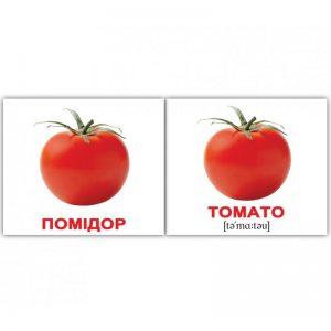 "Мини-карточки Домана ""Овощи/Vegetables"" на укр/англ."