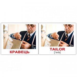 """Міні-картки Домана """"Професії/Occupations"""" українською/англійською"""