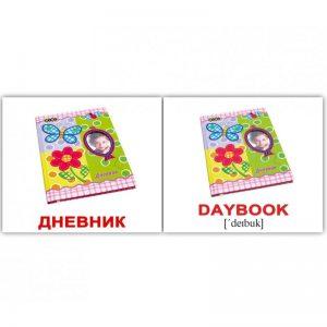 """Мини-карточки Домана """"Школа/School"""" на рус/англ."""