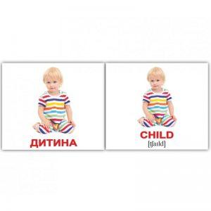 """Міні-картки Домана """"Сім'я/Family"""" на українською/англійською"""