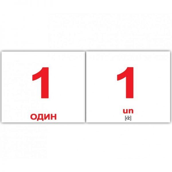 """Мини-карточки Домана """"Числа/Les nombres"""" на рус/фран."""