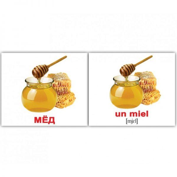 """Мини-карточки Домана """"Еда/La nourriture"""" на рус/фран."""