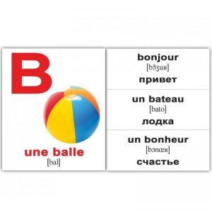 "Мини-карточки Домана ""L'alphabet français/Алфавит"" на фран."