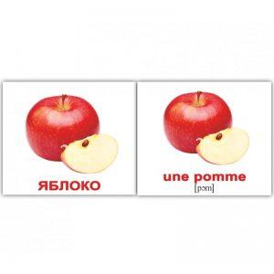 "Мини-карточки Домана ""Фрукты и овощи/Les fruits et légumes"" на рус/фран."