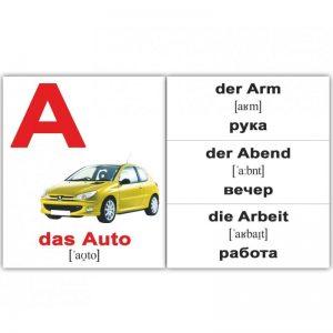 """Мини-карточки Домана """"das Alphabet/Алфавит"""" на нем."""