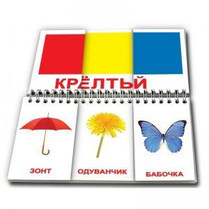 Книга-пазл «Цвета» на рус.