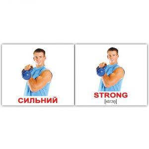 """Міні-картки Домана """"Прикметники / Adjectives"""" українською / англійською"""