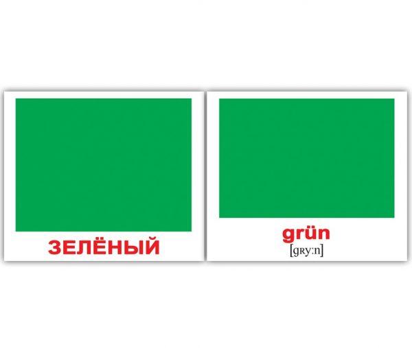 """Подарочный набор карточек Домана """"Немецко-русский чемоданчик"""""""