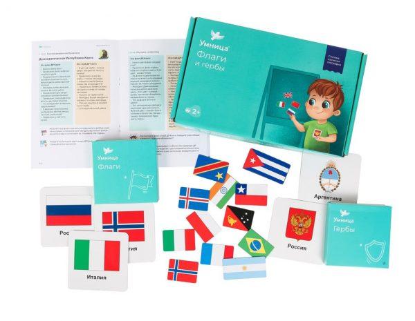 Подарочный набор Большое путешествие. Флаги и гербы