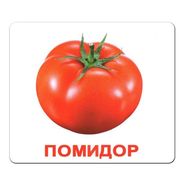 Картки Домана Овочі