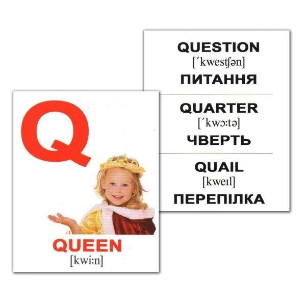 Міні картки Домана Алфавіт/Аlphabet