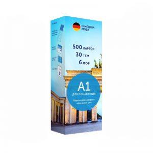 Карточки для изучения немецкого языка, уровень А1, English Student
