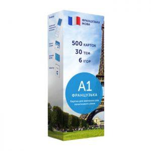 Карточки для изучения французкого языка, English Student