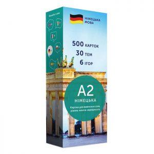 Карточки для изучения немецкого языка, уровень А2, English Student