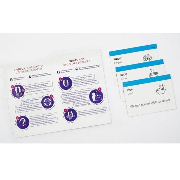 Карточки для изучения английского языка, уровень Elementary A1 (рус/англ), English Student