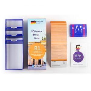 Карточки для изучения немецкого языка, уровень B1, English Student