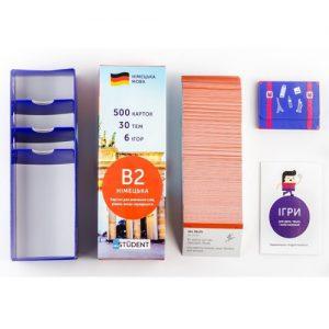 Карточки для изучения немецкого языка, уровень B2, English Student