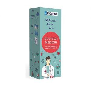 Карточки для изучения медицинского немецкого , English Student