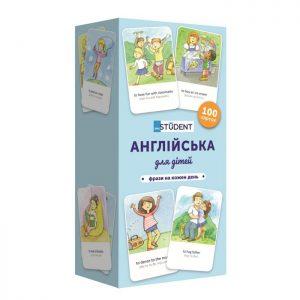 Карточки для изучения английского для детей Фразы на каждый день, English Student