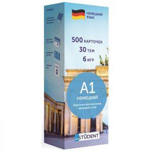 Карточки для изучения немецкого языка для начинающих А1 (рус/нем), English Student
