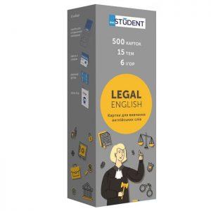Карточки для изучения английского языка Legal, English Student